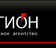 Детективное агентство легион красноярск